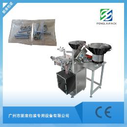 PL系列家具配件包装机朋来厂家