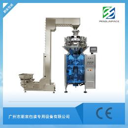 PL-420KB膨化食品包装机优质供应商