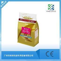 自立袋奶粉自动包装机