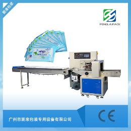 湿纸巾包装机自动枕式包装系列
