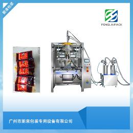 大型辣椒油包装机PL系列