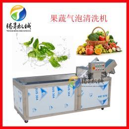 2.2米洗菜机 中型气泡清洗机 叶菜类清洗