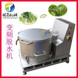 TS-T12供應果蔬脫水機 全自動葉菜甩水機