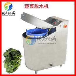 自動果蔬甩干機 臥式蔬菜脫水機甩水機