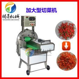 TS-Q120供应切菜机 切韭菜白菜 全自动切菜设备