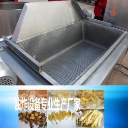 LJYZ-1000求購油炸辣椒花生青豆油炸鍋 油炸豆腐油炸機 豬油炸雞塊油炸機器