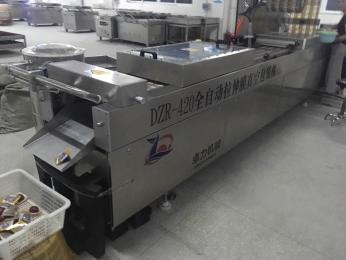 DZR420型鵪鶉蛋全自動拉伸膜真空包裝機