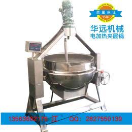 电加热搅拌夹层锅 蒸煮化糖锅