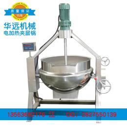 供应200升电加热搅拌式罐头蒸煮锅 导热?#22270;?#23618;锅