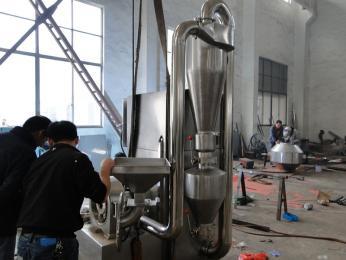 WFS系列滚筒刮板干燥机 WFS系列中药材粉碎机