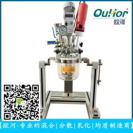 AIR-1L反应器玻璃夹层反应釜|不锈钢反应釜-源自德国生产工艺,上海实验室真空乳化机