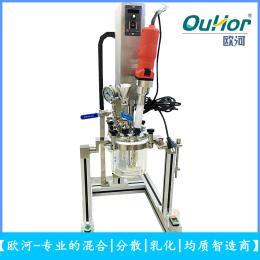 AIR-3L真空反应釜小型实验室均质用真空搅拌反应釜