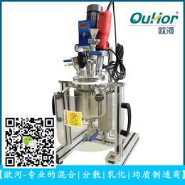 欧河AIR-5|源自德国|AIR实验室反应器_实验室反应器价格_优质实验室反应器批发