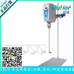 OA2000-B頂置式攪拌器 頂置式攪拌器報價 頂置式攪拌器廠商_攪拌器