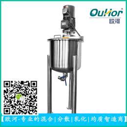 AIR-5L真空反應釜小型實驗室反應釜-納米真空反應釜-德式實驗室反應釜-實驗室反應釜價格