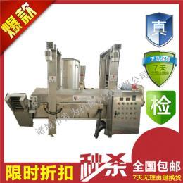 YWDZ-4000全自动不锈钢底部刮渣油炸鱼豆腐生产流水线