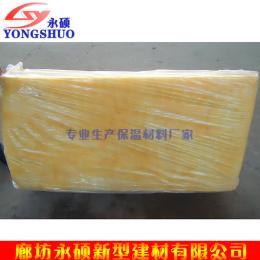 樹脂玻璃棉板特價供應