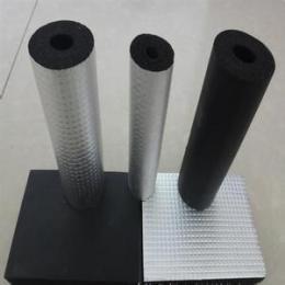 淮南橡塑保溫管,鋁箔貼面橡塑管哪里zui便宜