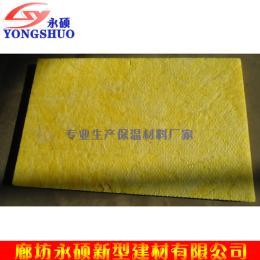 屋面玻璃棉專業供應