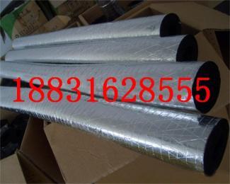 水管专用橡塑保温管供应商