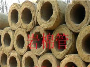 蚌埠高品質巖棉管生產廠家