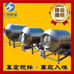 GR-600zn大型真?#23637;?#25545;机 多功能腌制机生产厂家