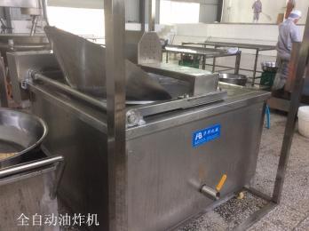 HB-1200香菇丁油炸机  麻花、薯条油炸机 电加热全自动油炸机/油炸锅