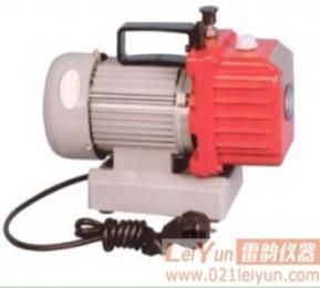 XZ-1.5型真空泵、旋片式真空泵、上海真空泵价格