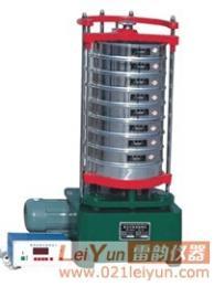 国家标准振动筛分机--优质ZBSX-92A型震击式标准振筛机