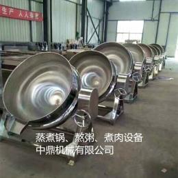 300L潍坊行星搅拌炒锅价格|图片|型号|工作原理