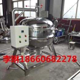 不锈钢高温高压煮锅纳豆煮锅厂家直销