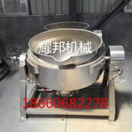 食品级不锈钢夹层锅羊肉煮锅厂家直销