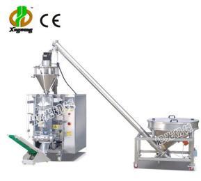 DXD-1000FB面粉包装机、咖啡粉包装机、大包粉末包装机