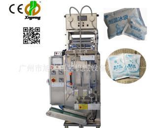 专业供应冷链生物冰袋包装机、广东生物冰袋包装机厂家