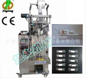DXD-50PJ旭光--广州DXD-50PJ直供全自动片剂药丸包装机厂家糖果颗粒片剂包装机