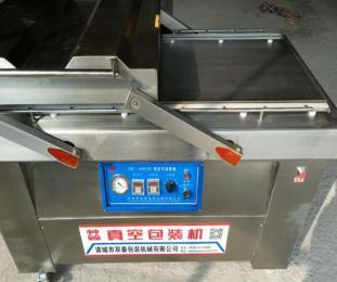 DZL-420内蒙古牛肉粒拉伸膜真空包装机价格