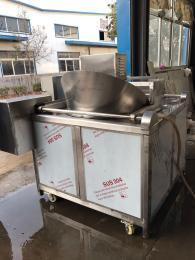 SZ1000供应炸蚕豆油炸机、搅拌油炸锅 自动搅拌自动上料