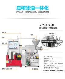 XZ-80B姒ㄦ补鏈哄灏戦挶涓�鍙� 鑺辩敓姒ㄦ补鏈哄晢鐢�