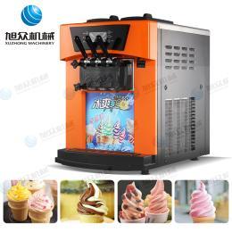 BQL-928T台式全自动冰淇淋机多少钱一台