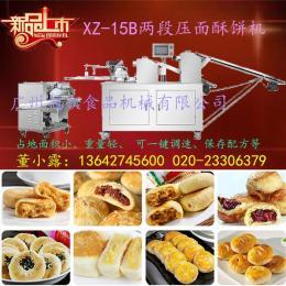 XZ-15Bzui便宜酥饼机