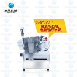 SA-300A全自动羊肉卷切片机 涮火锅羊肉卷切片设备