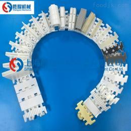 44宽柔性链输送机