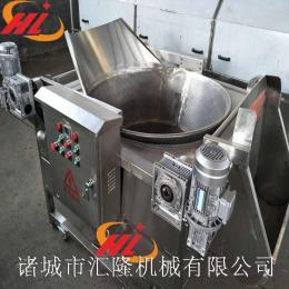HL-1000豆泡自動控溫油炸機 休閑食品油炸鍋