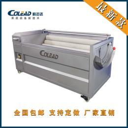MQS-CL-9-P-1500/2500科迈达 连续式毛辊清洗抛光(去皮)机 土豆去皮机
