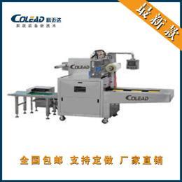 QB-CL-800-HZ科邁達 盒式全自動氣調包裝機 包裝設備 自動包裝機 果蔬加工設備