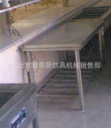 不锈钢简易工作台