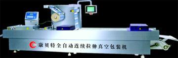 康贝特DRZ-420型自动连续拉伸膜伺服打码真空包装机