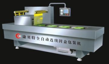 康贝特牌DRZ-520全自动连续拉伸膜盒式真空包装机