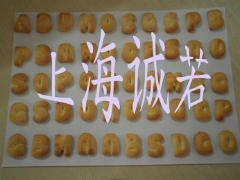 CR-250-1000?#20808;?#29260;?#25176;员?#24178;生产线 ?#20013;员?#24178;成型机 饼干生产成套设备