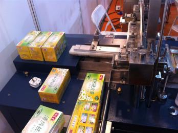 QD-01供应 米糊盒子三维包装机